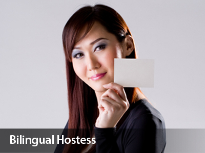 Bilingual Hostess
